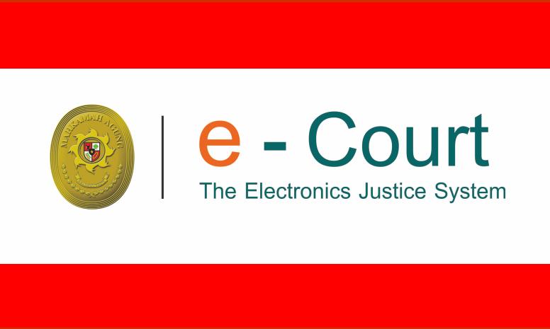 e-Court Mahkamah Agung